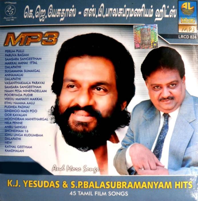 K J Yesudas & S P Balasubramanyam Hits