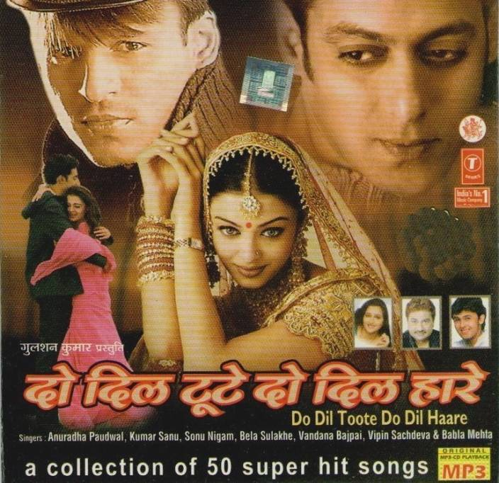 Do Dil Toote Do Dil Haare Music MP3 - Price In India  Buy Do