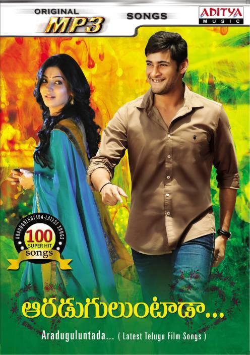 Araduguluntada: 100 Latest Telugu Film Songs Music MP3