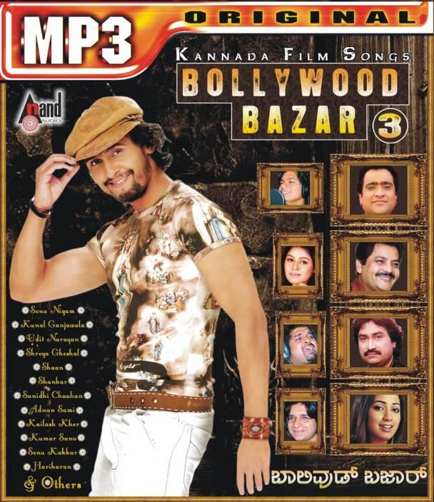 Kannada Film Songs Bollywood Bazar 3