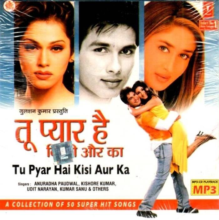 Tu Pyar Hai Kisi Aur Ka (Sad Songs) Music MP3 - Price In