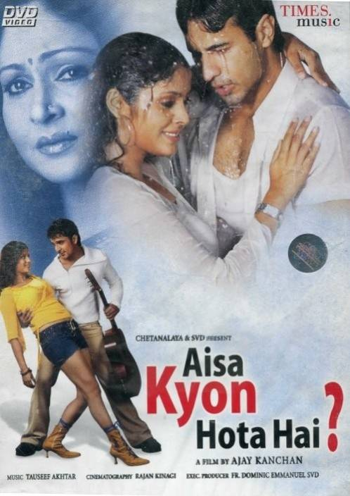 Aisa Kyon Hota Hai? Music DVD - Price In India  Buy Aisa Kyon Hota