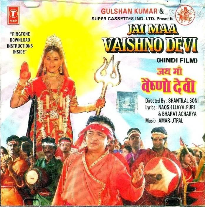 Navratri 2018 special!!!! Jai maa vaishnodevi i hindi movie songs i.
