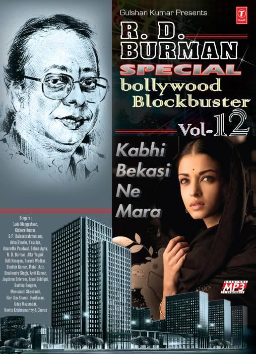 R  D  Burman Special Bollywood Blockbuster Volume 12
