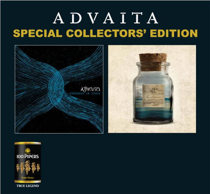 Advaita - Special Collector's Edition (Special Collector's Edition)