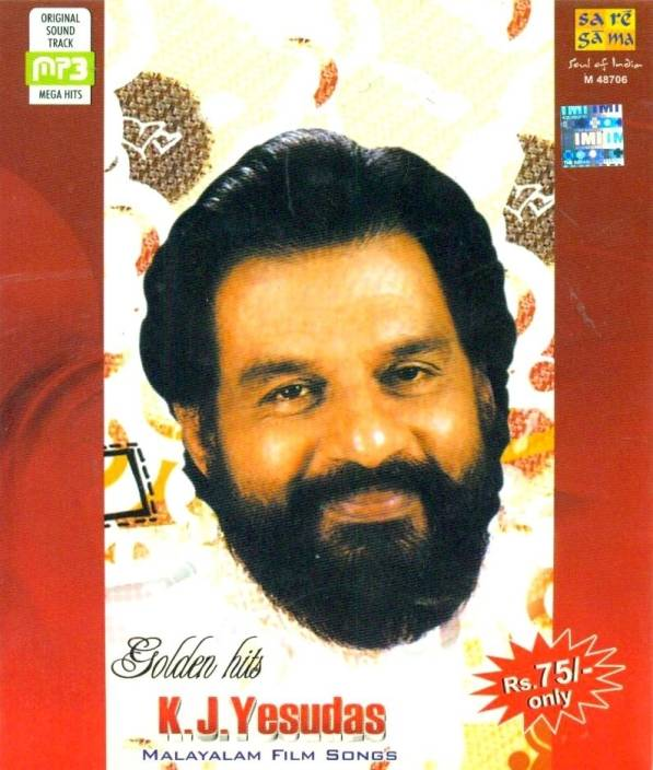Golden Hits:K.J.YESUDAS (Malayalam Film Songs)