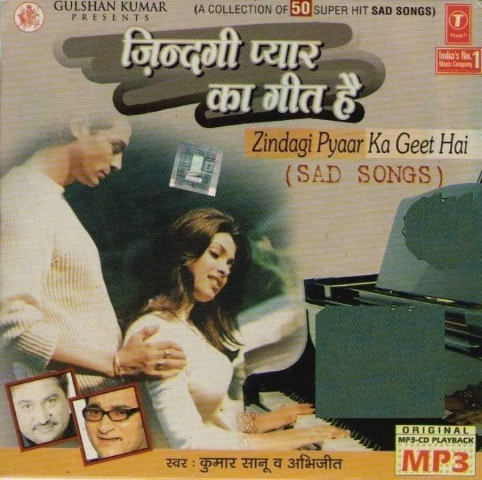 Zindagi Pyar Ka Geet Hai (Sad Songs) Music MP3 - Price In