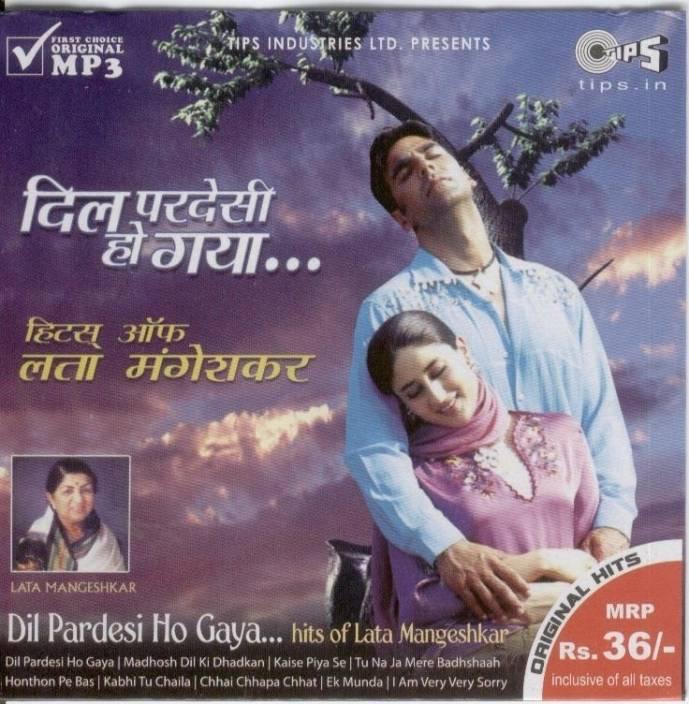Dil Pardesi Ho Gaya Music MP3