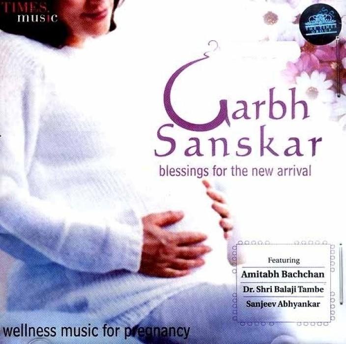 sampoorna garbh sanskar cd