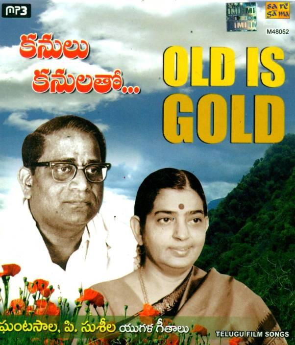 Kanulu Kanulatho:- Ghantasala & P Susheela MP3 Standard