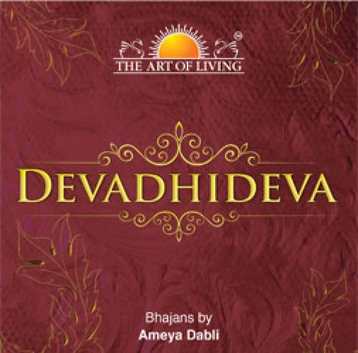 The Art Of Living: Devadhideva