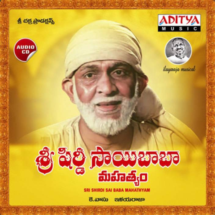 Download sai baba movie