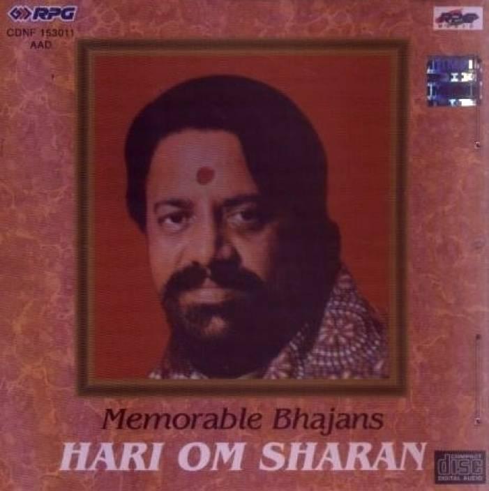 Memorable Bhajans - Hari Om Sharan