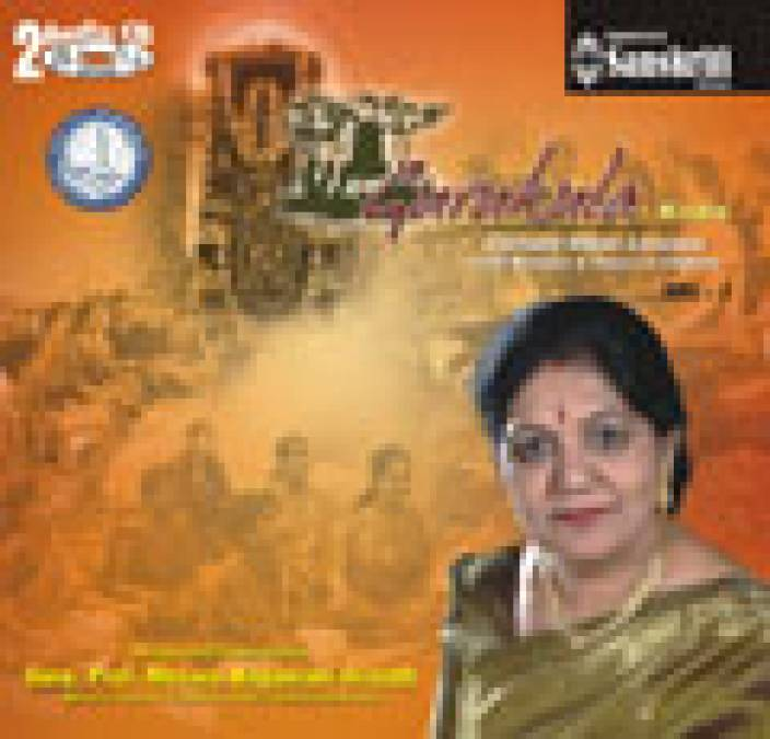 Gurukula - Kritis(Carnatic Music Lessons) - VOL 1 Music Audio CD