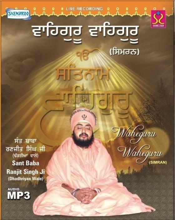 Waheguru Waheguru Simran Music MP3 - Price In India. Buy ...