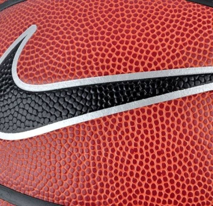 Nike Game Track Basketball -   Size: 7