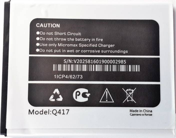 Micromax Mobile Battery For Micromax Canvas Mega 4G Q417 Battery