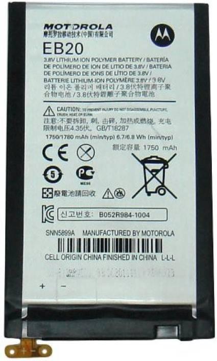 motorola droid razr battery. smacc battery - for motorola xt910 xt912 verizon droid razr ( eb20 ) 6