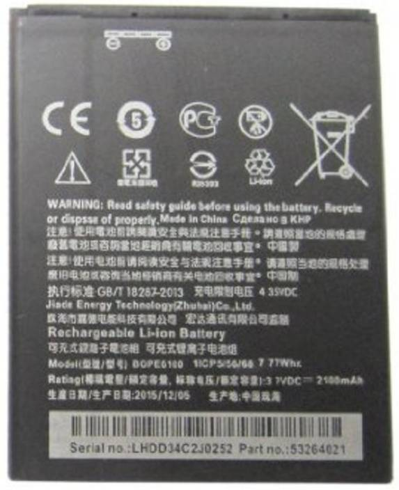 SHARBROS Mobile Battery For htc desire 620
