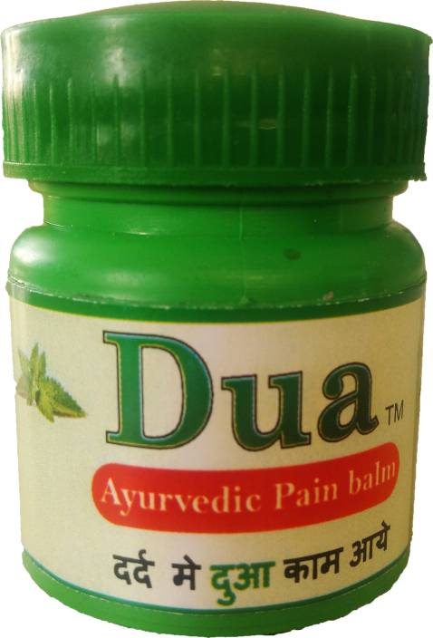 VitaGreen Dua Balm Liquid - Buy Baby Care Products in India