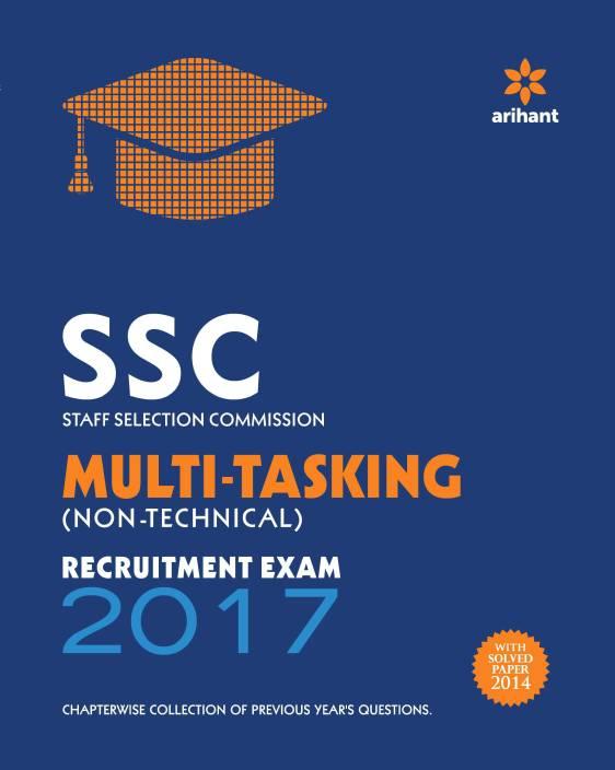 SSC Multi-tasking (Non-technical) Recruitment Exam 2017