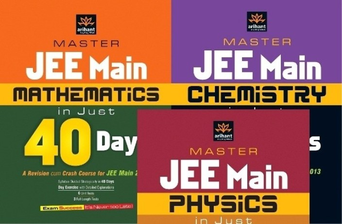 Books pdf jee for maths iit