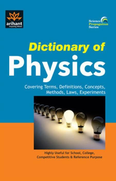 Dictionary of Physics PB
