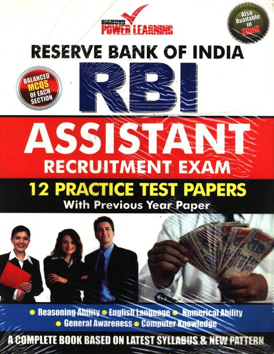 Reserve Bank of India Assistant Recruitment Exam (12 Practice Test Papers)