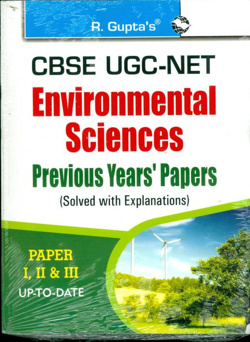 UGC-NET Environmental Sciences Previous Years Papers (Solved) 2018 Edition