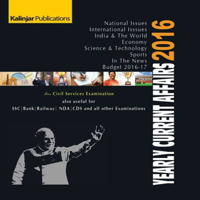 Yearly Current Affairs 2016 for IAS, SSC, IBPS, Railway & All Other Exams