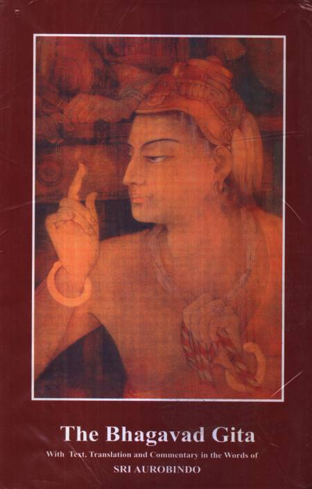 THE BHAGAVAD GITA- WITH TEXT,TRANSLATION AND COMMENTARY IN