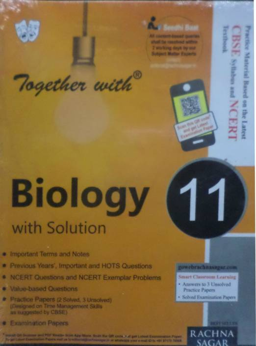Together with Biology with Solution (Class - 11): Buy