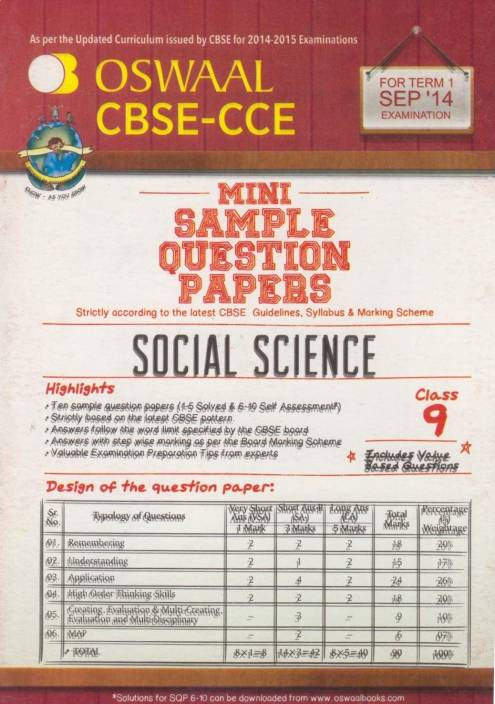 social science 9 grade term 1 Most downloaded files agricultural science for secondary school book 3 ( 180530) agricultural science for secondary school book 1 (165357) fun with language book 1 part 1 (154677) home downloads downloads secondary school resources grade 9 projects 2015 ministry of education, guyana copyright.