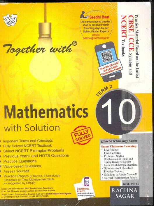 Together with Mathematics with Solution : CCE Based Term - 2 (Class - 10)