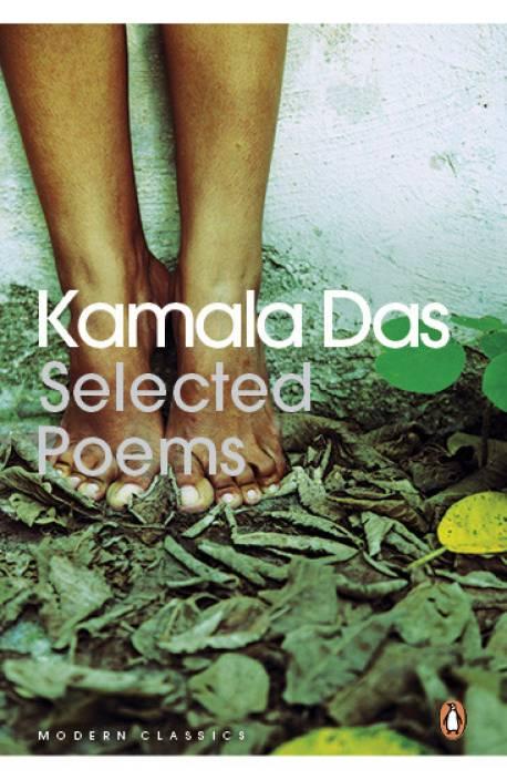 poem my grandmother house by kamala das