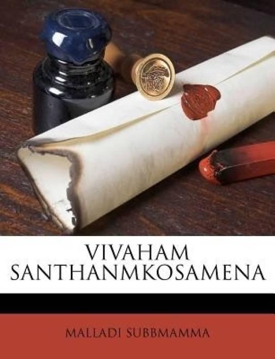 Vivaham Santhanmkosamena
