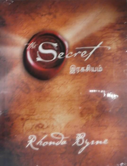 Secret Tamil Buy Secret Tamil By Rhonda Byrne At Low Price