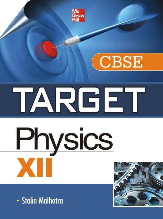TARGET CBSE Physics (Class - XII) 1st  Edition