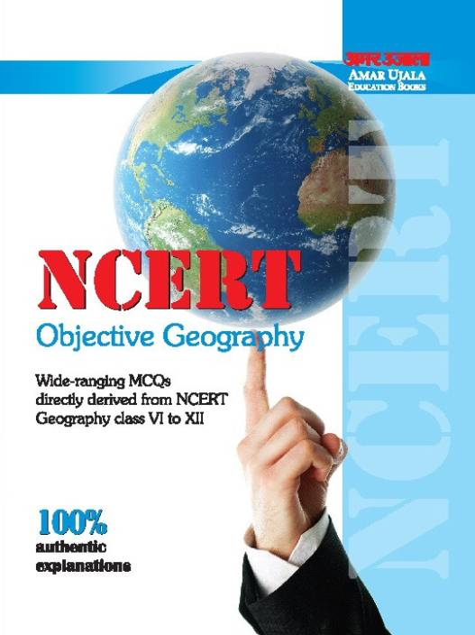 NCERT Objective Geography