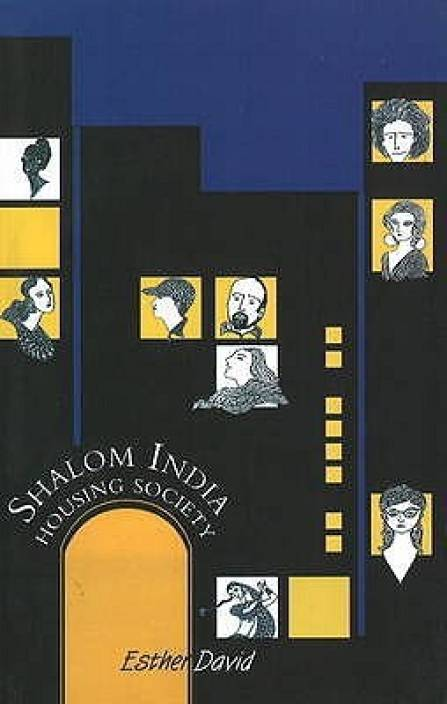 Shalom India Housing Society: a novel