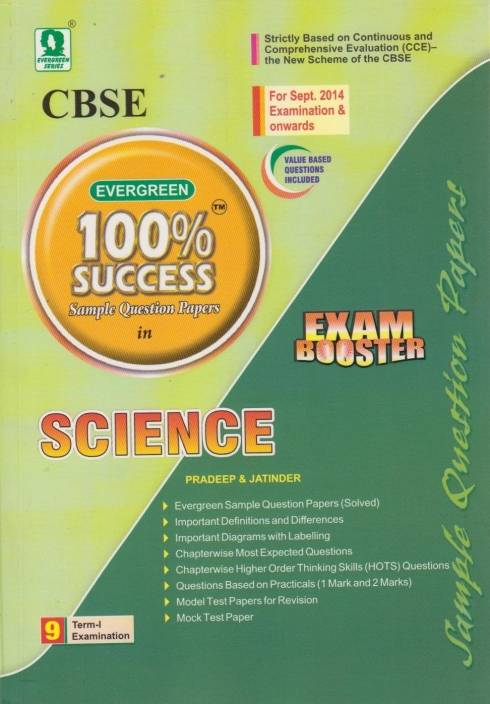 CBSE - Evergreen 100% Success Sample Question Papers in Science : Class IX  for Term 1