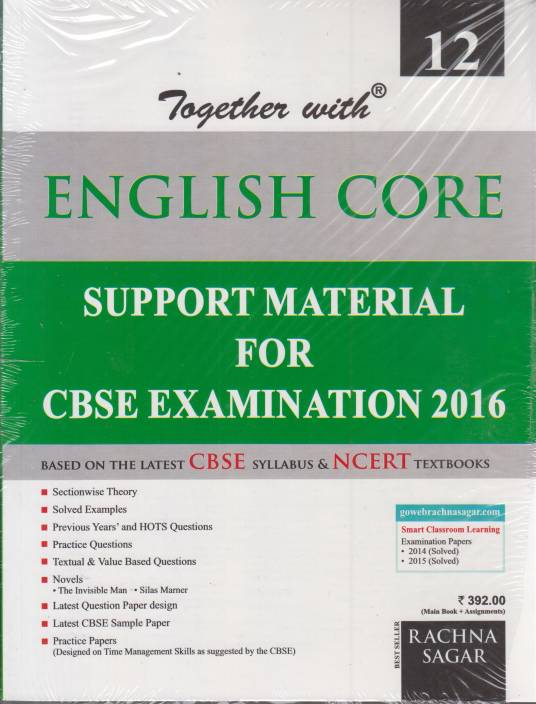 Together with English Core Class XII (Set of 5 Books)