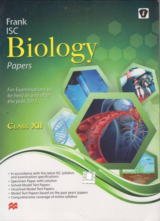 biology papers help The old 9 th class biology past papers will help students and teachers secure good marks into the board exams of board of intermediate and.