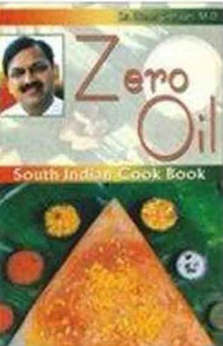 Cook Book In Hindi
