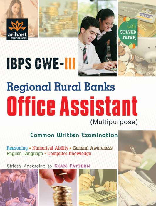 IBPS CWE - 3 Regional Rural Banks Office Assistant (Multipurpose) 4th  Edition