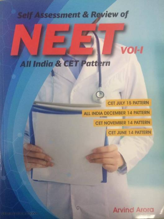Self Assessement & Review of NEET PG, All india & CET Pattern, Vol 1