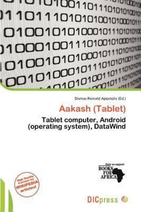 Aakash (Tablet) Book