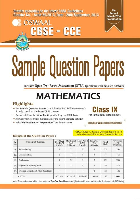 cbse model question papers class 9 term 2 Cl provides cbse chemistry prep material for class 9 students get free key  notes, mcqs, tests, sample papers, ncert solutions, ncert solutions, hots .