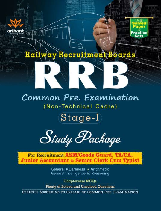 RRB - Common Pre  Examination (Non - Technical Cadre) Study Package Stage -  1 : With Solved Paper & Practice Sets 2nd Edition
