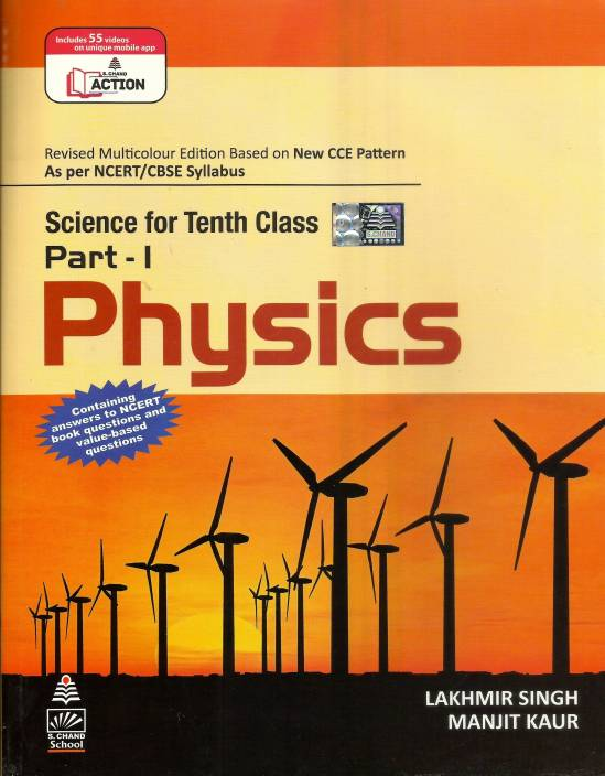 Physics: Science For Class - 10 (Part - 1) 1st Revised  Edition